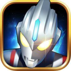 奥特曼之格斗超人 V1.1.0 苹果版