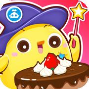 魔法蛋糕店 V4.1 iPhone版