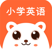 小学英语学习助手 V1.0 安卓版