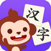 多多学汉字 V1.2.0 iPhone版