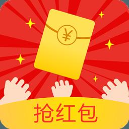 飞鱼抢红包2019 V1.7.2 安卓版
