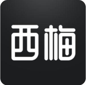 西梅阅读 V1.0.0 安卓版