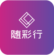 随彩行 V1.0 安卓版
