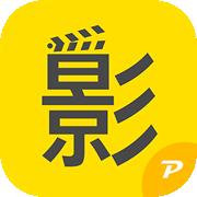 久播影院最新上映电影 V2.1.0 安卓版