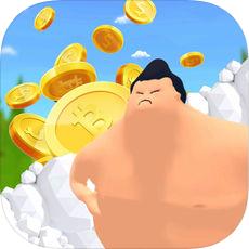 CryptoSumo V1.0 苹果版