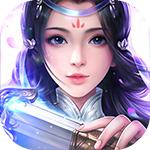 琴心剑胆2