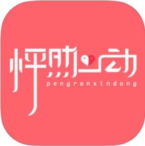 怦然心动婚恋 V1.0.6.2 安卓版