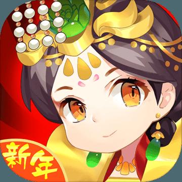 大燕王妃苹果版