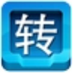 快转视频格式转换器 V15.6.5.8 官方版