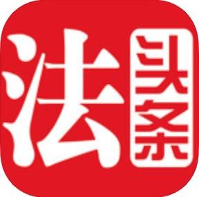 法头条 V1.0 安卓版