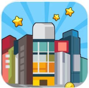 我的梦幻海滨 V1.0 苹果版