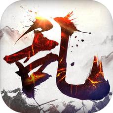 乱世与荣耀 V1.0 苹果版