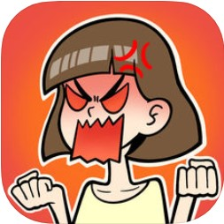 滚蛋吧女友 V1.0 苹果版