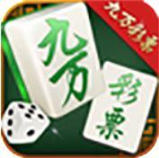 九万彩票 V1.-手机彩票平台app下载