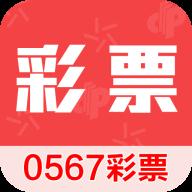 0567彩票 V1.-手机彩票平台app下载