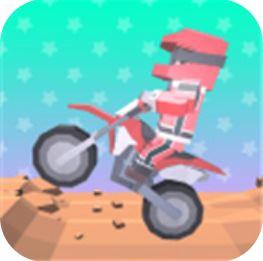 骑行绝技 V1.0 安卓版
