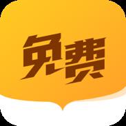 全民搜书 V2.0.0 安卓版