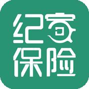 纪家保险 V2.1.0 苹果版