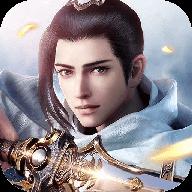 蜀山剑神 V3.0.0 安卓版