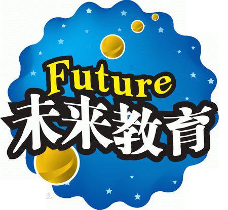 未来教育题库 V3.0 破解版