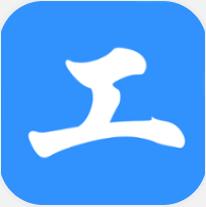 工时记录 V1.0 安卓版