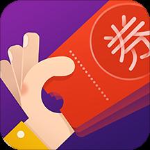 领券呗 V1.1.0 安卓版