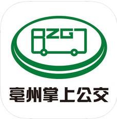 亳州公交 V1.0 苹果版