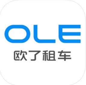 欧了租车 V1.0.1 安卓版