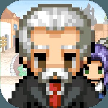 王国道具店破解版 V1.1.8 破解版
