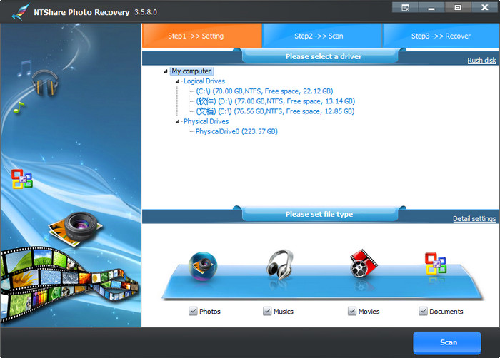 NTShare Photo Recovery 3.5.8.0 破解版