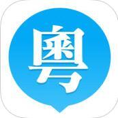 粤语U学院 V6.7.0 破解版