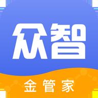 众智金管家 V3.1.0 iPhone版