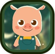 推箱猪冒险 V1.0 苹果版