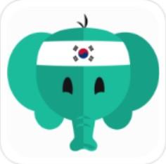 轻松学韩语 V2.3.0 破解版