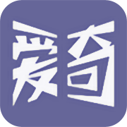 爱奇电子书 V2.6.0.001 安卓版