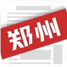 郑州头条 V1.0 苹果版