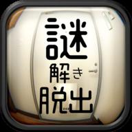 逃脱游戏:解谜的一室 V1.0.0 安卓版