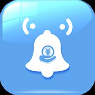 收款到账铃声 V1.1.0 安卓版