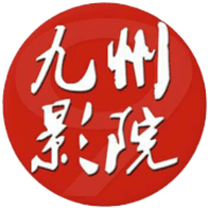 九州影院在线视频 V2.0.0 安卓版