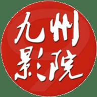 鲁阿鲁九洲影院 V2.0.0 安卓版