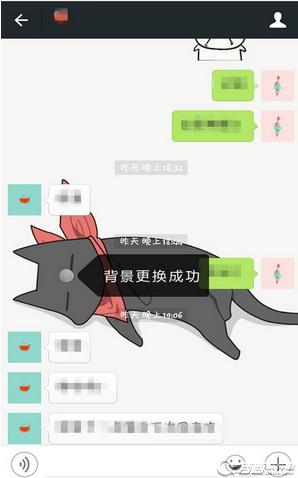 苹果iphone微信酷炫背景壁纸设置方法教程_52z.com