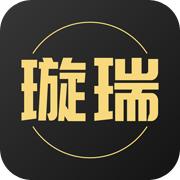 璇瑞 V1.2.9 安卓版