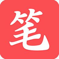 笔趣说阁 V1.2 安卓版