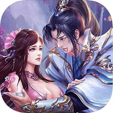 御龙寻仙 V1.0 苹果版