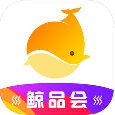 鲸品会 V1.0.0 安卓版