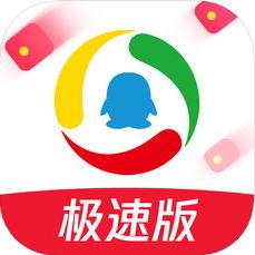 腾讯新闻极速版 V1.0.1 苹果版