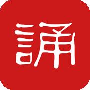 欢乐诵 V3.0.2 苹果版
