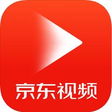 京东视频 V3.0.2 苹果版