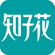 知子花教育 V5.4.5 苹果版
