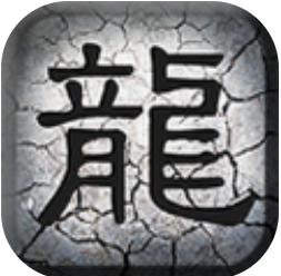 龙魂之怒 V1.0 ios版